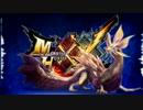 【MHXX】【妖艶なる舞】タマミツネのBGMを立体音響にしてみた