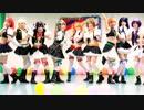 【ラブライブ!】No brand girls【踊ってみた】