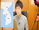 慰安婦像問題進展せぬまま駐韓大使帰任へ…