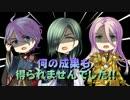 【練習試合2】ゆっくりな帝光8色キセキで刀剣CoC第2Q