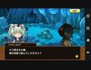 【アプリ版】けものフレンズ サイドストーリー ヤマタノオロチ