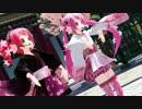 【MMD】Masked bitcH  【桜ミク&桜テト】