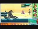 【ポケモンSM実況】エムリットZZ -2- 【シングルレート】