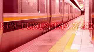 NEW-FUKUSHIMA ZONE