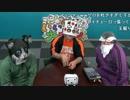 いい大人達の生ラジオ!(仮)第0回('17/01) 再録 part2