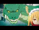 小林さんちのメイドラゴン 第13話「終焉帝、来る!(気がつけば最終回です)」
