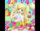 オトメパズル~恋するEVERY DAY~(プリパラ)うた:ゆい