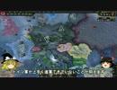 【ゆっくりHOI4】世界線ⅠPart4【枢軸日本プレイ】