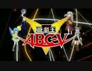 【SW2.0】 遊☆戯☆王ABC-V 2-1【卓遊戯王】