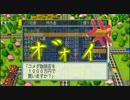4人でギスギスしながら桃太郎電鉄Part2