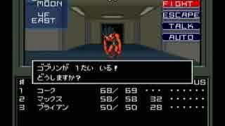 【真・女神転生I】初見実況プレイ11