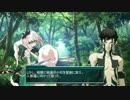 幻想郷終焉曲 第十話 「妖怪の山 攻防戦」