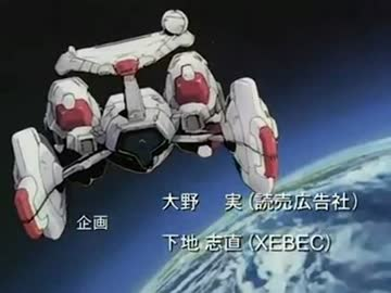 機動 戦艦 ナデシコ op