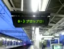 阪神電車の電子掲示板?に出てきた顔文字が微妙だった