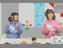 まりえってぃ、るるきゃんの『ゲームは1日◯時間!』第23回(4/4)