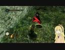 【ダークソウル2】灰のマキが挑むドラングレイグ Part4