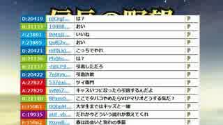 【ch】うんこちゃん『信長の野望後の雑談』1/2【2017/04/02】