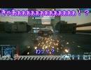 [NFS:MW 2012]元傭兵の陸自司令官の一周年記念動画part3(ゆっくり実況)