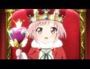 TVアニメ「サクラクエスト」 第1話『魔の山へ』