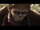 進撃の巨人 Season 2 第26話「獣の巨人」 thumbnail