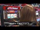 崖っぷち  第3話 (1/2)