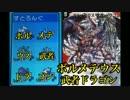 【実況】カッコイイ構築名でシングルレート-その1-【ボルメ...