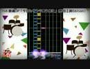 【ドラム譜面】銀魂OP「今日もサクラ舞う暁に」(CHiCO with HoneyWorks)【DTX】