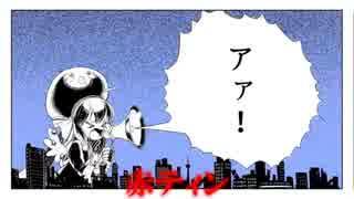 【2016~2017年】歌ってみたノンストップメドレー【番外編】