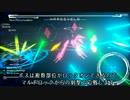 【ゆっくり紹介】ビートと共に輝く、サウンドシンクロ3DSTG