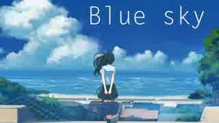 Blue sky/闇音レンリ