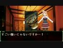 【艦これRPGオンセリプレイ】ポーラ、鎌倉地酒を求めて3