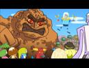戦隊ヒーロー スキヤキフォース ―ぐんまの平和を願うシーズン― 第12話「必殺技、炸裂!?」