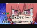 【ニコカラHD】【ガヴリールドロップアウト】ハレルヤ☆エッサイム(OnVo)PV