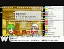 【実況】ミノルの封印の死亡フラグ part14【ニコ生】