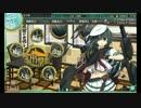 艦これ 戦果拡張任務!「Z作戦」前段作戦 その1 任務・攻略 2-4/6-3