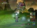 【DQX】海冥主メイヴ2、ソロサポ(自僧、両手戦2、ブメ道具1)