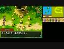 ポケモンレンジャー 光の軌跡 実況play #25【こっちこそ、ありがとう】