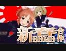 新春BEMYBABY合作(総選挙は野﨑まどに!)