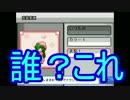【初見プレイ】~嫁と旅するRPG~幻想人形演舞【実況プレイ動画】 Part.45.5