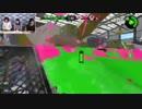 『スプラトゥーン2』試射会に挑戦! 青木瑠璃子のアイコン イカバースデーSP第1部【中編】