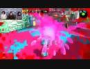 『スプラトゥーン2』試射会に挑戦! 青木瑠璃子のアイコン イカバースデーSP第1部【後編】