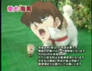 【遊戯王MAD】日本直販 愛犬ロボ『海馬』【ようつべから】 thumbnail