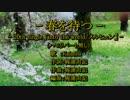 【カラオケ風歌詞】 春を待つ_~OFF VOCAL版~