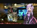 【36杯目】東北ずん子 さくらんぼリキュール(Bar East Moon)