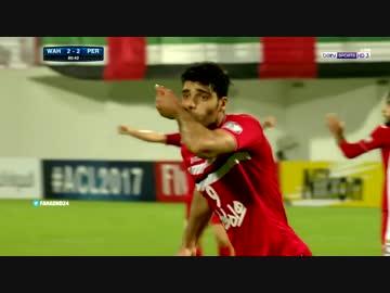 アルワフダFC(UAE) v ペルセポリ...