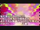 【新】クソ動画シーズン2 #1.1