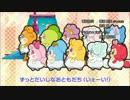 【HD】ヒミツのここたま ED3 うたおう ここったまーち! (77話~)