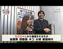 まりも☆のののダーツの旅 in GINZA S-style 第5話(1/4)