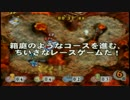 【実況】毎日更新・カービィのエアライド【Part5】