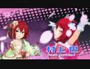 村上巴 de きしめん +α (イベント上位報酬SR[大海の緋石]が登場!)